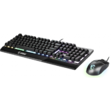 MSI Vigor GK30 Combo DE GAMING Keyboard+Maus